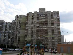 Квартира Драгоманова, 40б, Київ, Z-809039 - Фото 3