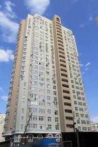 Квартира X-8797, Драгоманова, 40е, Киев - Фото 3