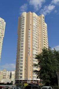 Нежилое помещение, F-41203, Драгоманова, Киев - Фото 5
