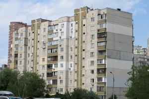 Квартира Драгоманова, 42а, Київ, C-100554 - Фото 19