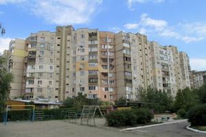 Квартира Драгоманова, 42а, Київ, C-100554 - Фото 1