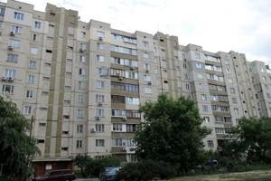 Квартира Драгоманова, 42а, Київ, C-100554 - Фото 21