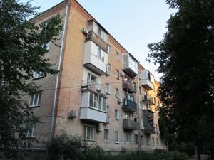Квартира Госпитальная, 24, Киев, X-16754 - Фото