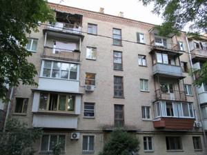 Нежилое помещение, Госпитальная, Киев, R-27870 - Фото 11