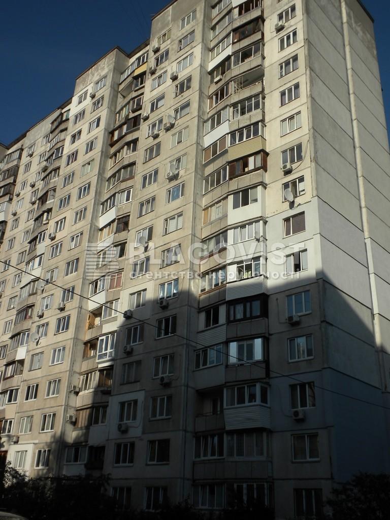 Квартира A-108035, Голосіївський проспект (40-річчя Жовтня просп.), 15б, Київ - Фото 3
