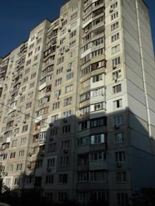 Квартира Голосеевский проспект (40-летия Октября просп.), 15б, Киев, A-108035 - Фото 12