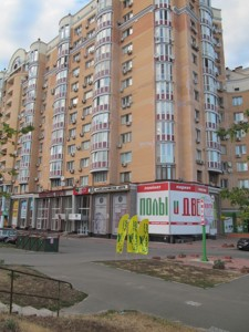 Квартира E-37967, Героев Сталинграда просп., 6 корпус 6, Киев - Фото 4