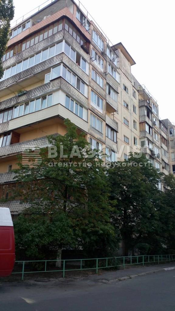 Квартира F-43925, Тимошенка Маршала, 2а, Київ - Фото 3