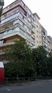 Квартира F-43925, Тимошенко Маршала, 2а, Киев - Фото 3