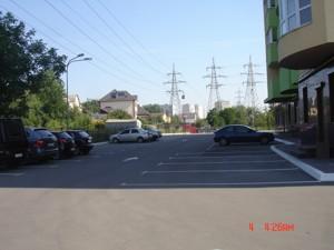 Квартира Глибова, 43, Вышгород, Z-1437274 - Фото3