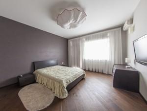Квартира Коновальца Евгения (Щорса), 36б, Киев, D-29044 - Фото 10