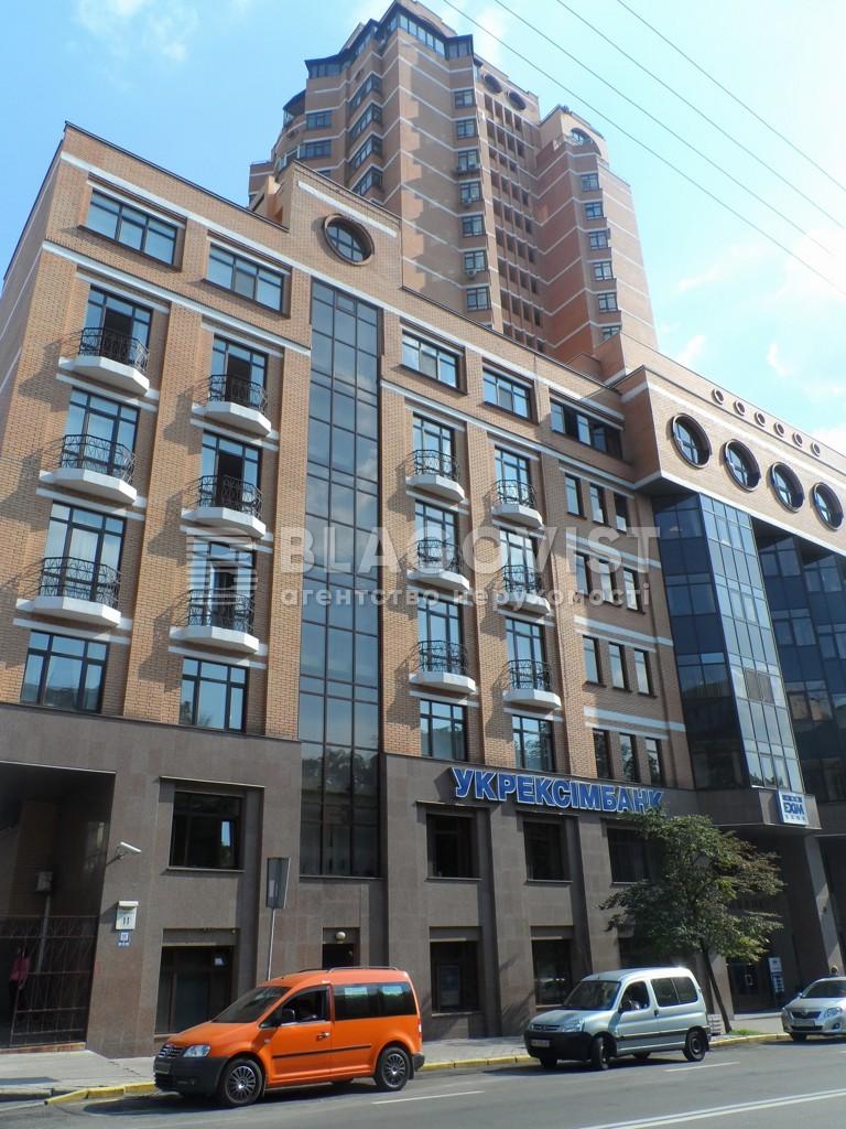Квартира Z-1049952, Бульварно-Кудрявская (Воровского), 11а, Киев - Фото 1