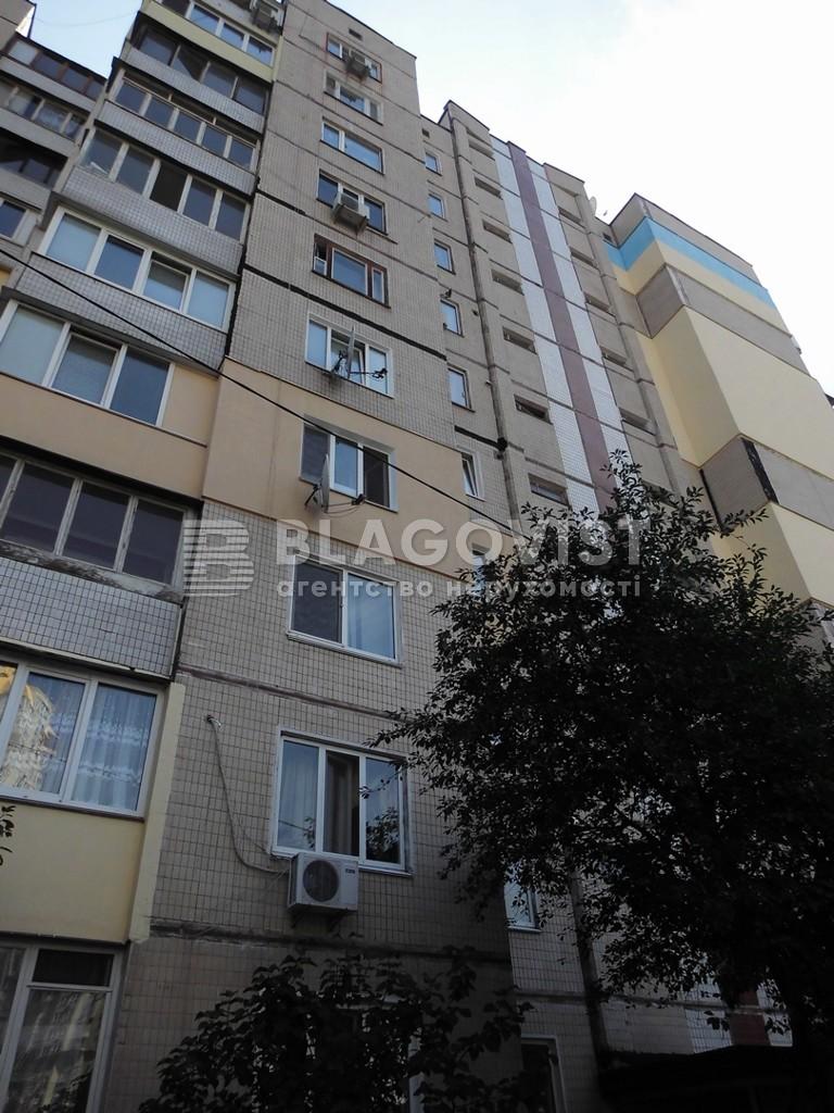 Квартира C-108984, Кудряшова, 7б, Киев - Фото 2