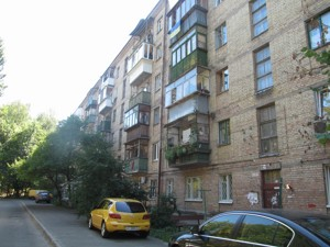 Квартира Подвысоцкого Профессора, 20, Киев, R-7795 - Фото