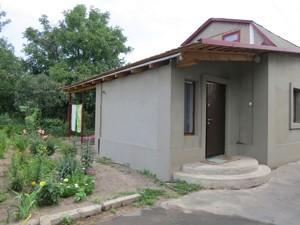 Будинок Пухівка, Z-1578189 - Фото