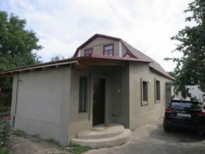 Дом Пуховка, Z-1578189 - Фото2