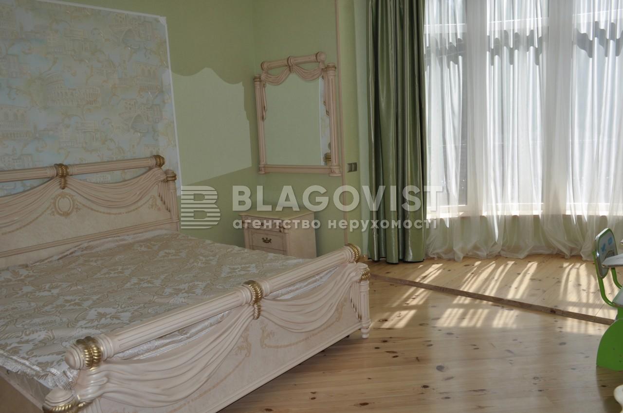 Будинок X-5244, Перемоги просп., Київ - Фото 11