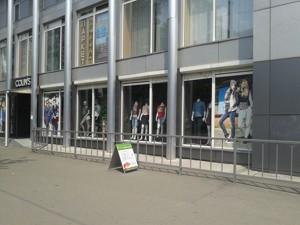 Нежитлове приміщення, Миру просп., Київ, X-23620 - Фото 9
