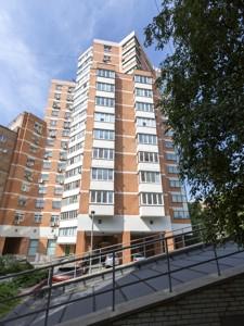 Квартира H-47557, Лєскова, 1а, Київ - Фото 2