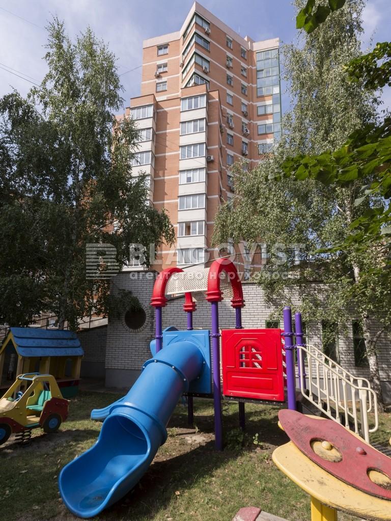 Квартира H-47557, Лєскова, 1а, Київ - Фото 3