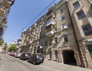 Квартира Чеховський пров., 8, Київ, M-35493 - Фото1