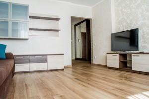 Apartment Hmyri Borysa, 8б, Kyiv, Z-1332119 - Photo3