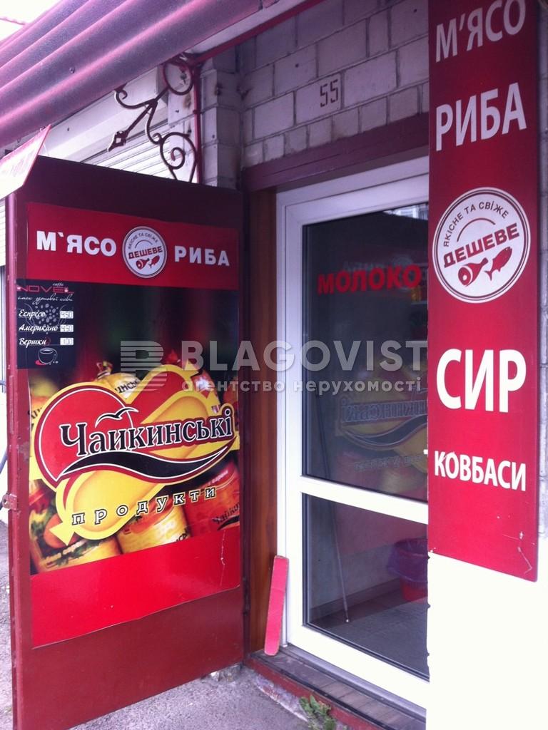 Торговые площади, Братиславская, Киев, Z-726481 - Фото 5
