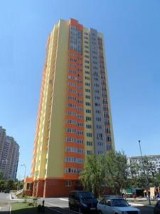 Квартира Калнишевського Петра (Майорова М.), 8, Київ, Z-315598 - Фото 12