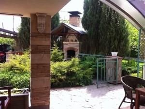 Дом Квитки-Основьяненко, Киев, X-23796 - Фото 7