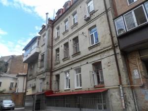 Квартира Бульварно-Кудрявська (Воровського), 14, Київ, P-23952 - Фото3