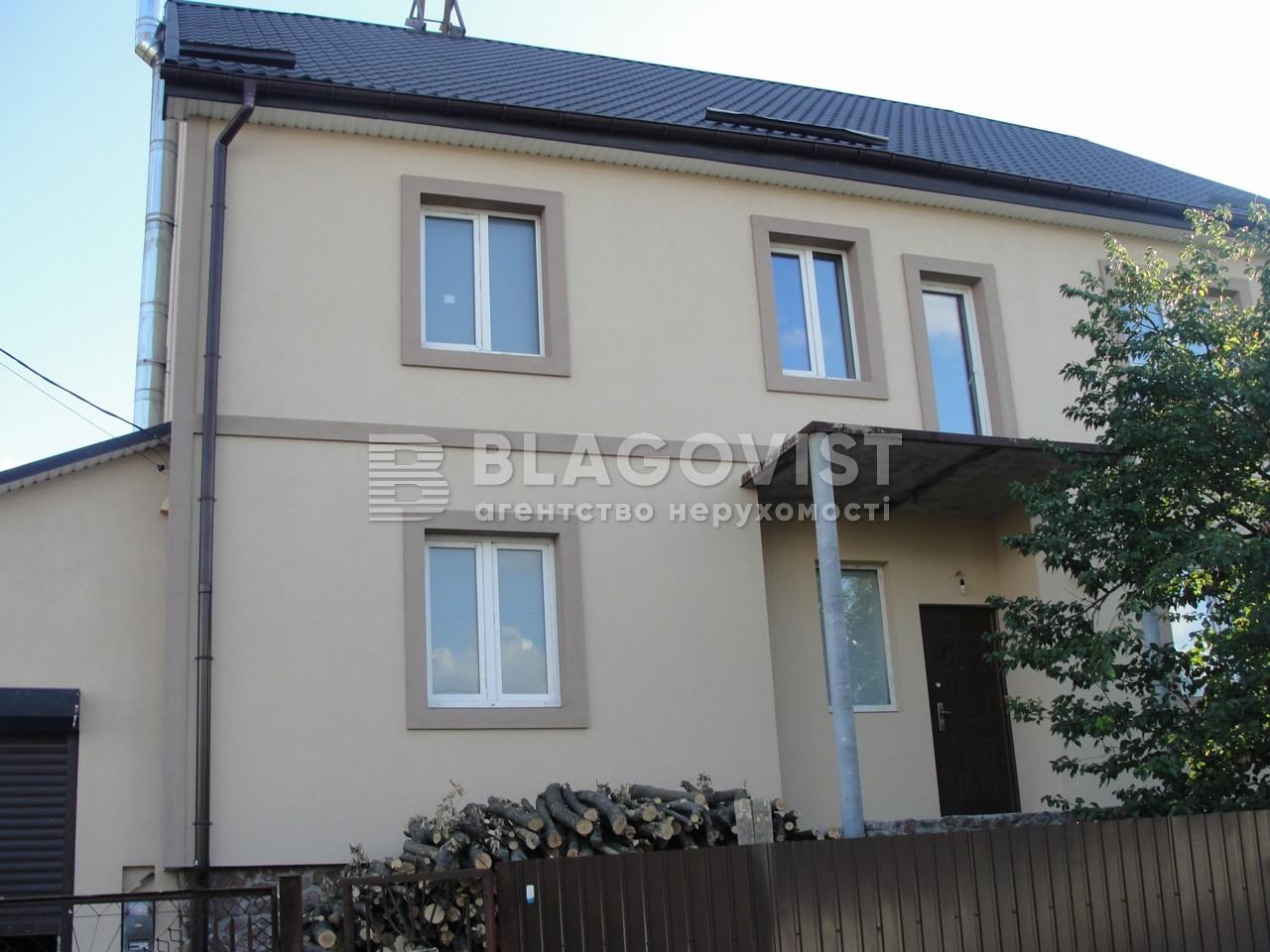 Дом Z-1004076, Ходосовка - Фото 1