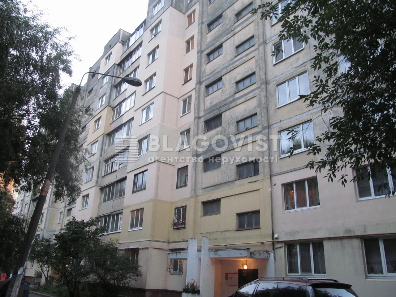 Квартира F-36984, Смилянская, 17, Киев - Фото 2