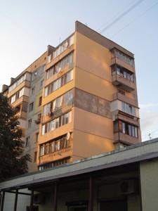 Квартира F-36984, Смилянская, 17, Киев - Фото 3