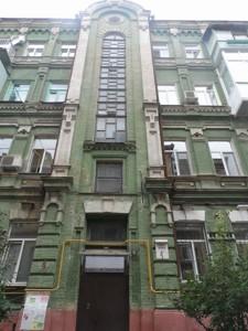 Офіс, M-10804, Липинського В'ячеслава (Чапаєва), Київ - Фото 3