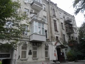Квартира Гончара Олеся, 36б, Киев, Z-499950 - Фото1