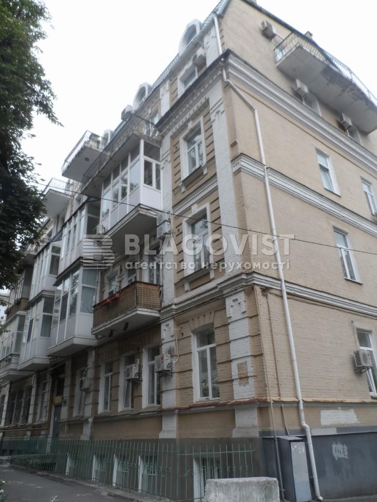 Квартира C-106702, Ярославов Вал, 21г, Киев - Фото 1