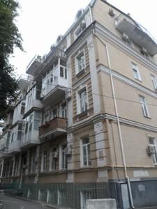 Квартира Ярославов Вал, 21г, Киев, C-106702 - Фото