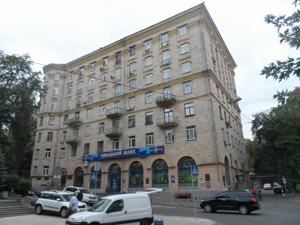 Квартира Коцюбинского Михаила, 2, Киев, R-4289 - Фото1