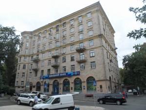 Квартира Коцюбинського М., 2, Київ, F-8985 - Фото1