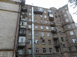 Квартира Коцюбинского Михаила, 2, Киев, R-4289 - Фото3