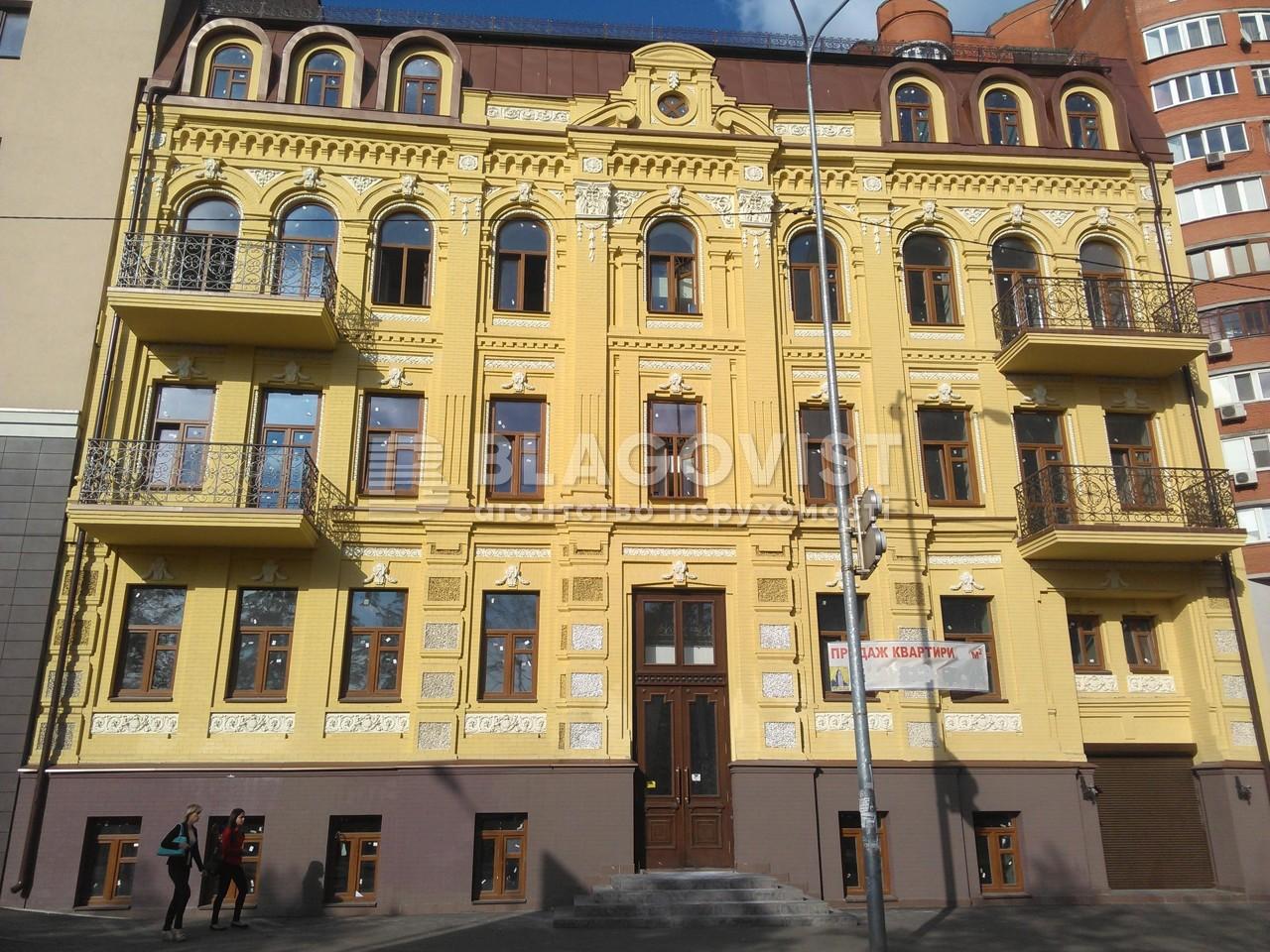 Ресторан, D-33520, Златоустовская, Киев - Фото 1