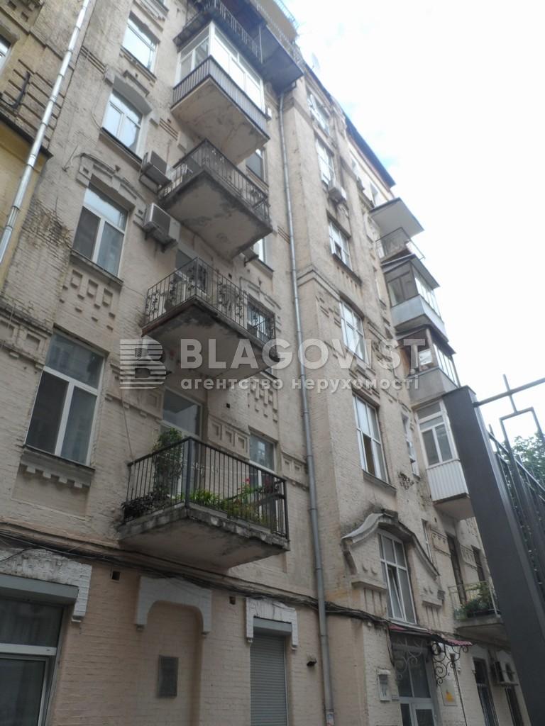 Квартира M-31498, Ярославов Вал, 14г, Киев - Фото 4