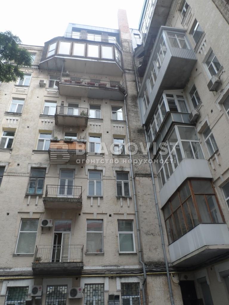 Квартира A-105916, Ярославів Вал, 14г, Київ - Фото 5