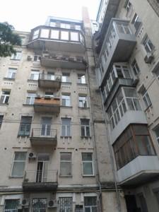 Квартира Ярославов Вал, 14Г, Киев, M-31498 - Фото 5