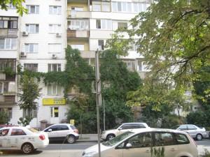 Офис, Шота Руставели, Киев, R-17960 - Фото 8