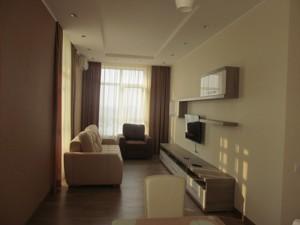 Apartment Zhylianska, 118, Kyiv, D-29559 - Photo3