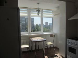 Квартира Плеханова, 4а, Київ, D-29551 - Фото 8