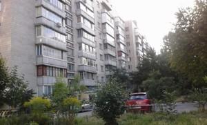 Квартира Гонгадзе (Машиностроительная), 11, Киев, L-13080 - Фото 1