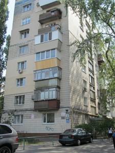 Квартира Русановский бульв., 6, Киев, C-86192 - Фото3