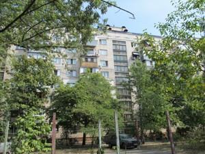Квартира Русановский бульв., 6, Киев, C-86192 - Фото1